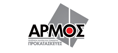 Αρμος Προκατασκευές